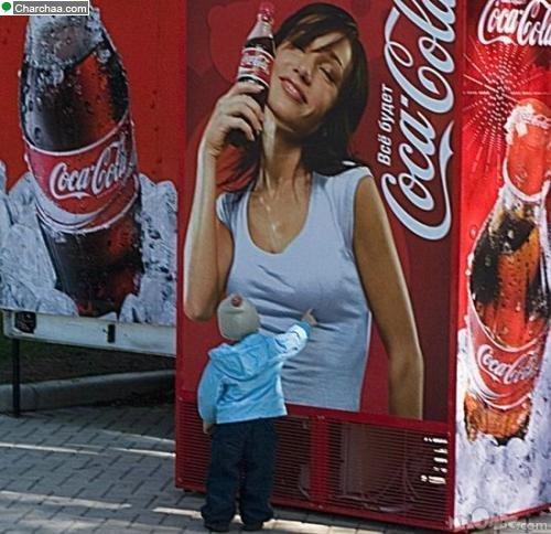 Homem que é homem não toma refrigerante
