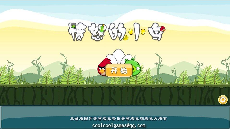 [Jogo da Semana] Angry Birds