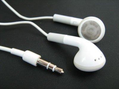 98% dos funkeiros não sabem a utilidade dos fones de ouvido
