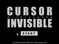 Cursor Invisible