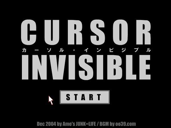 Cursor Invisible