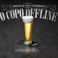 copo offline