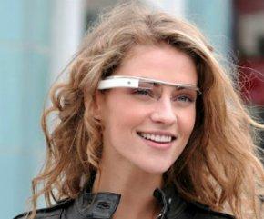 O Google glass vai mudar a sua vida