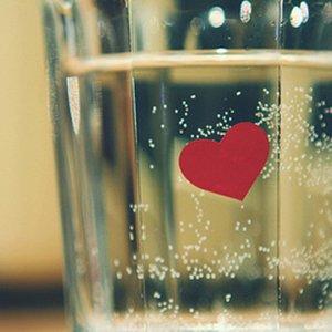O Amor é para os fracos
