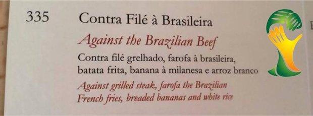 Placas brasileiras traduzidas para a Copa do Mundo (17)