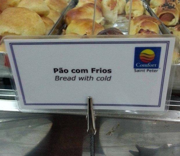 Placas brasileiras traduzidas para a Copa do Mundo (19)