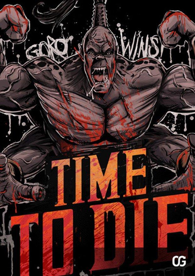 Mortal Kombat por Gleb S. Baker (10)