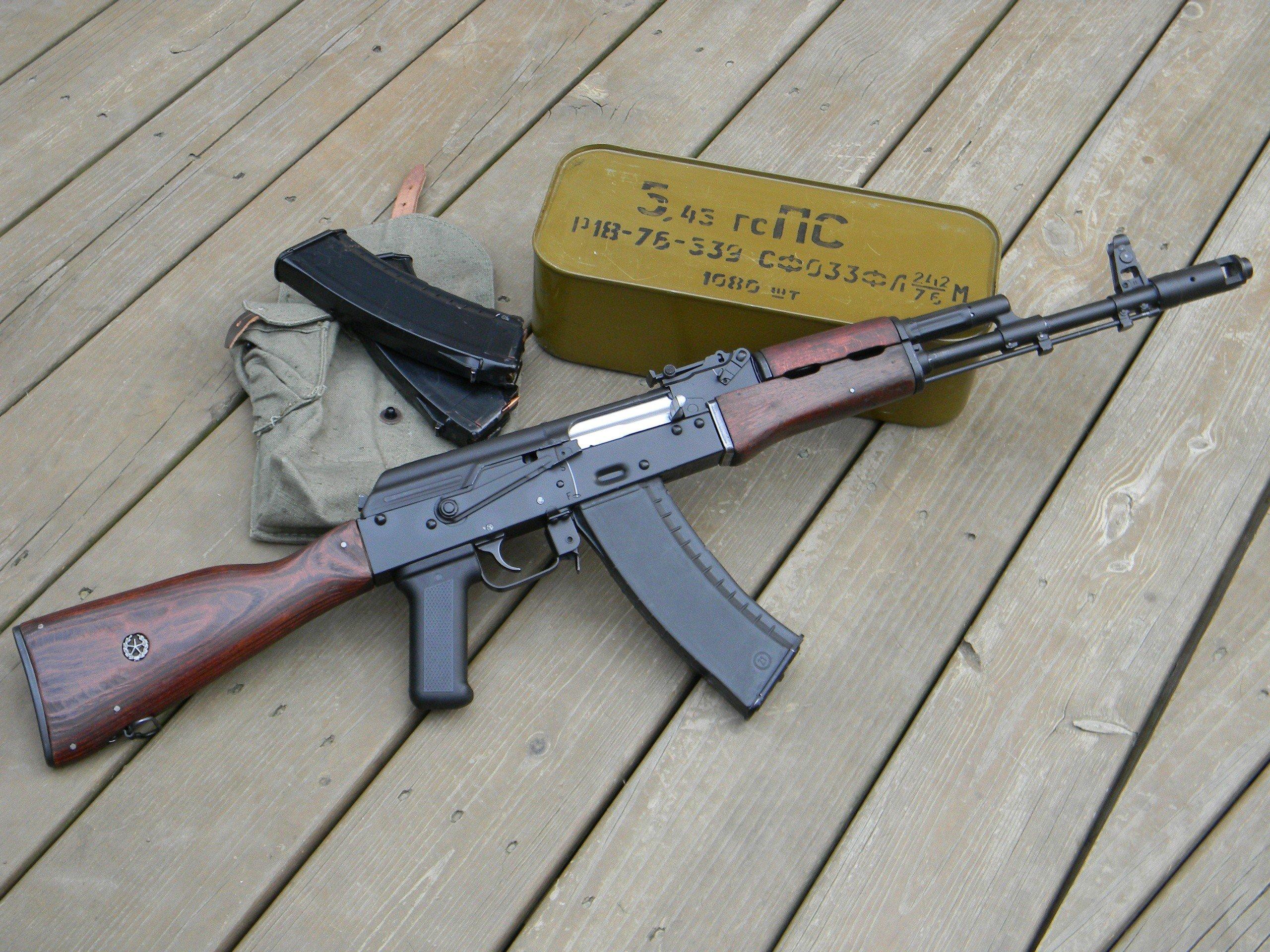 Por dentro de um AK-74