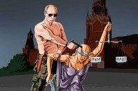 Como os líderes mundiais tratam a justiça em seus países
