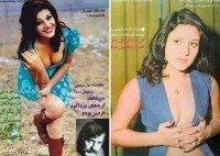 Como as mulheres no Irã se vestiam nos anos 70
