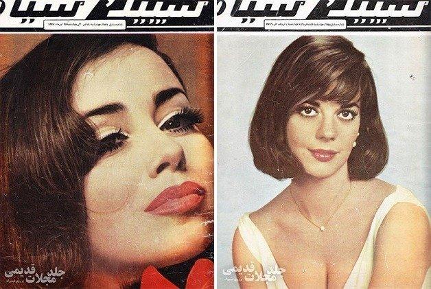 Como as mulheres no Ira se vestiam nos anos 70 (3)