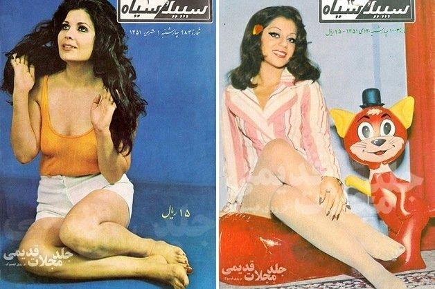 Como as mulheres no Ira se vestiam nos anos 70 (7)