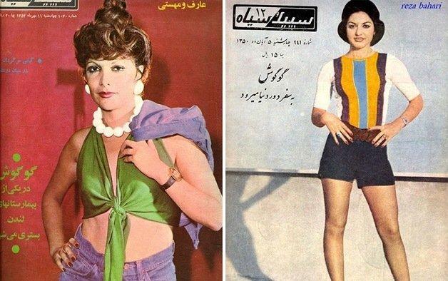Como as mulheres no Ira se vestiam nos anos 70 (8)