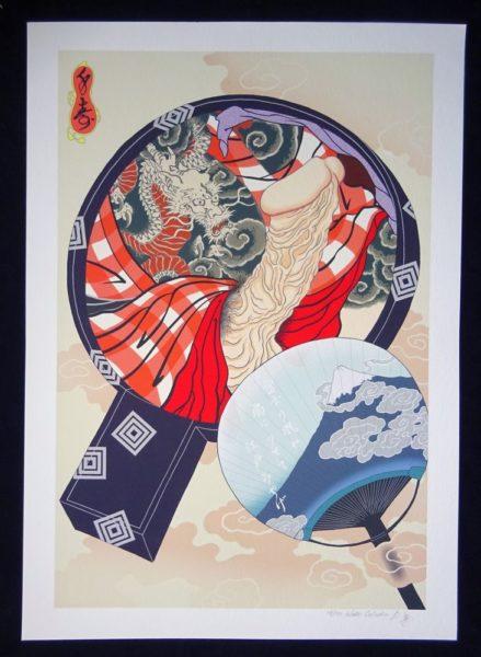 Erostimo japonês expresso através da arte de um sueco