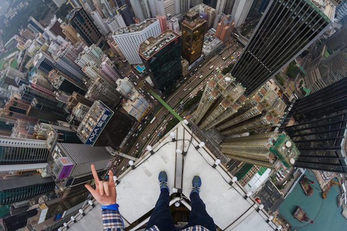 medo de altura