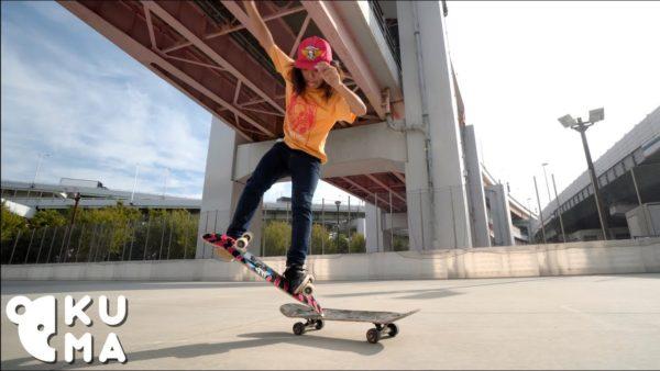 Com apenas 15 anos japonês destrói no skate freestyle