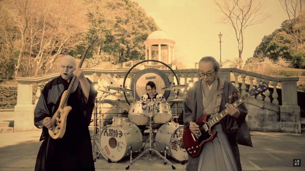 Conheça Ningen Isu, a versão japonesa do Black Sabbath