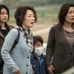 Saudade de Parasita Veja 10 indicações de filmes coreanos que podem ser encontrados na Netflix