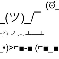 Emojis em texto: reunimos alguns dos melhores para você usar nas mais diversas redes sociais
