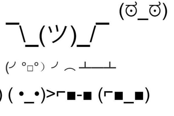 Emojis em texto reunimos alguns dos melhores para voce usar nas mais diversas redes sociais