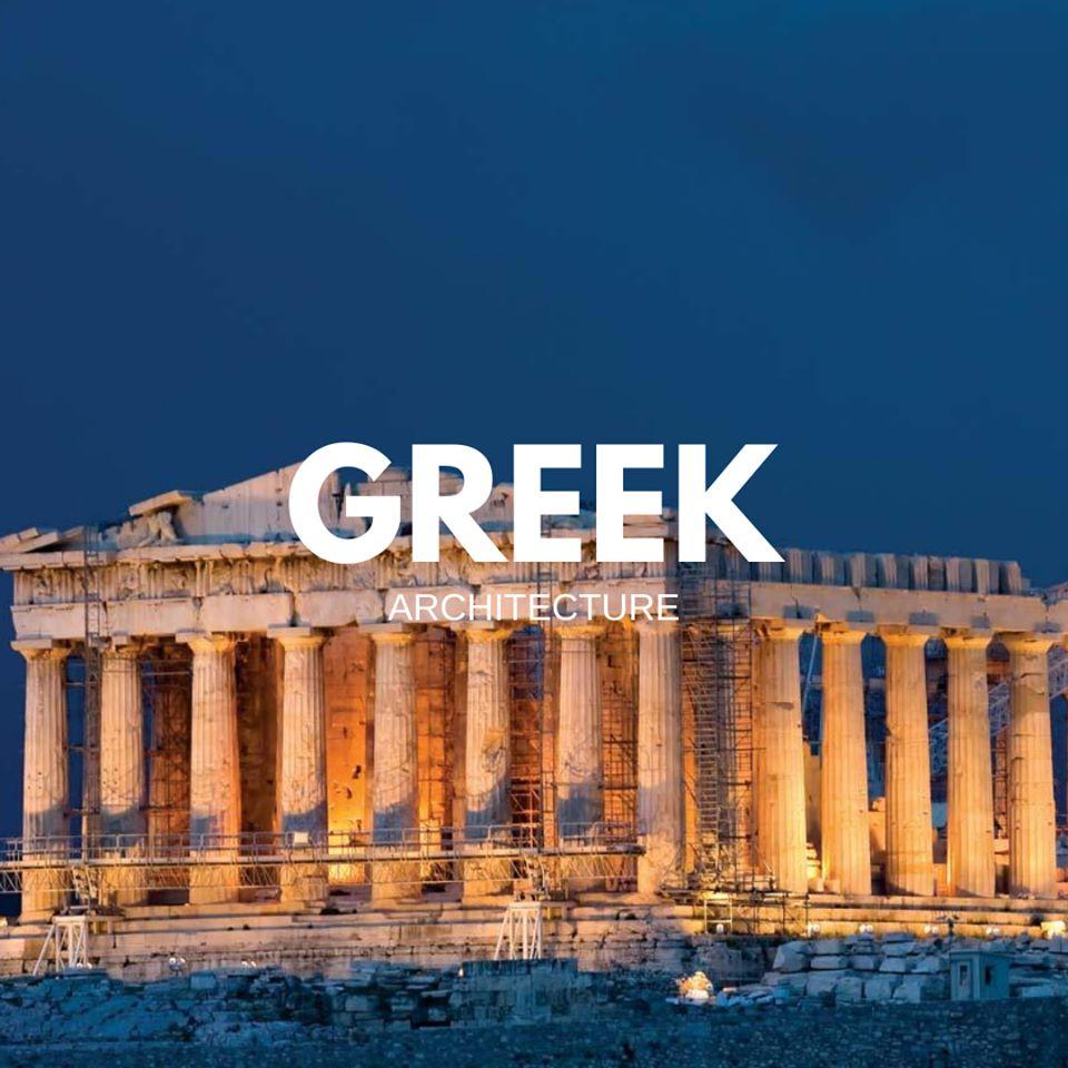 Como e o estilo de arquitetura em diferentes culturas e momentos historicos 4